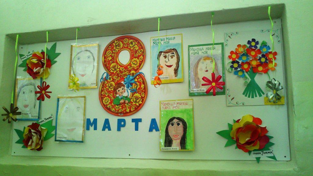 Выставка открыток в доу, открытка турецкие